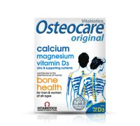 Vitabiotics - Osteocare with Glucosamine & Chondroitin Calcium Vitamins, Calcium Magnesium, Bone Health, Fast Growing, Personal Care, The Originals, Ebay, Self Care