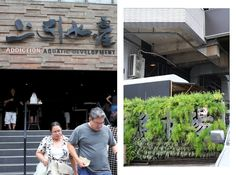 My Top Travel Destinations in Asia, Photo Diary, Travel tips, Where to go, what to do, where to eat. Featured: Food in Taiwan at the Addiction Aquatic Development