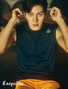 Ji Chang Wook Esquire