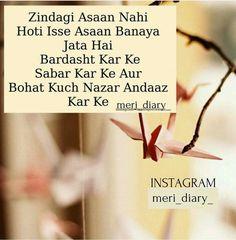 Kab tak😕jb tk asan na ho jaye tb tk 😘 Muslim Couple Quotes, Muslim Love Quotes, Quran Quotes Love, Words Quotes, Quotes Images, Truth Quotes, Deep Quotes, Mixed Feelings Quotes, Good Thoughts Quotes