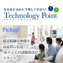 Technology Point