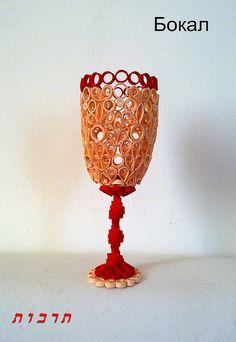 Goblet by Tarbut2, via Flickr
