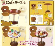 cafe table chairs set