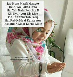So cute! Masha Allah!!