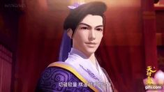 QM: 9 Songs of the Moving Heavens Episode 51 English Subtitles 9 Songs, Heavens, Animated Gif, Snow White, Disney Characters, Fictional Characters, English, Disney Princess, Snow White Pictures