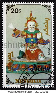 Mongolia Stamp