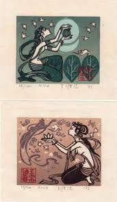 「王维德藏书票」の画像検索結果