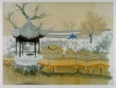 'Lion Rocks Garden, Soochow, 1980'  苏州 Suzhou in 江苏  Patrick Procktor Colour Aquatint 18 x 24 in 45.7 x 61 cm From Edition of 75