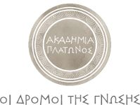 πλάτων (κατάλογος κειμένων) | ατλαντίδα - ψηφιακή βιβλιοθήκη της Ακαδημίας Πλάτωνος