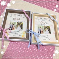 両親贈答品に人気!子育て感謝状の参考にしたいデザインまとめ | marry[マリー] Wedding Bells, Frame, Instagram, A Frame, Frames, Hoop, Picture Frames