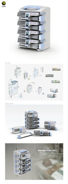 대화기기 실린지 렉시스템