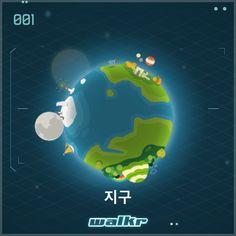 내 아름다운 행성「지구」를 봐~ http://galaxy.walkrgame.com/mqSr7Z_uG3z/