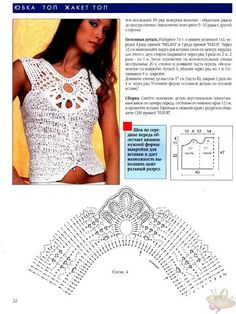 blusas - Donna Taylor - Álbumes web de Picasa