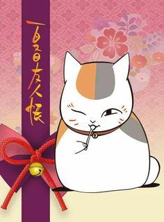 Natsume Yuujinchou. Nyanko Sensei