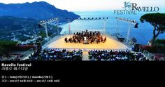 Ravello festival 라벨로 페스티발