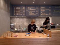 The Fab Café offers typical coffee shop fair alongside a rentable laser cutter.