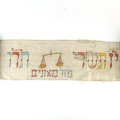 Wimpel Torah binder, Germany, 1846.