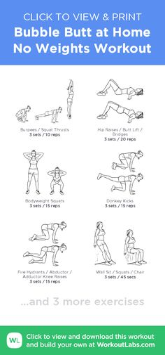 Bubble Butt at Home No Weights Workout – click to view and print this illustrated exercise plan created with #WorkoutLabsFit