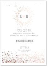 Оригинальные свадебные приглашения на заказ в Москве по доступной цене   Купить пригласительные на свадьбу в интернет-магазине