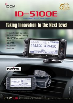 Our advert for the ID-5100 VHF/UHF dual band digital D-STAR transceiver. Shipping of this product in the UK is imminent.  http://www.icomuk.co.uk/News_Article/3508/18191/  #icom #hamradio