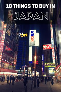 Things to buy in Japan #souvenirs #japan #shopping #travel