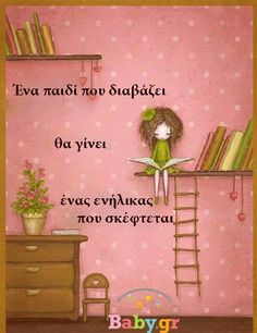 So true & another reason to love books:) Basic translation from French to English: Un enfant qui lit sera un adulte qui pense = A child who reads will be an adult who thinks. I Love Books, Good Books, Books To Read, My Books, Expressions, Lectures, Love Reading, Girl Reading, Reading Lists