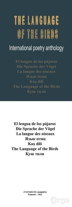 Untitled - Azam Abidov - poet and translator-Untitled - Azam Abidov - poet and translator