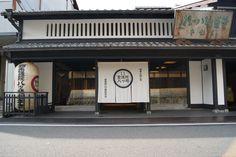 """「MBAでは、八ッ橋は売れません」320年つづく老舗和菓子店が教えてくれた""""京都の商い"""""""