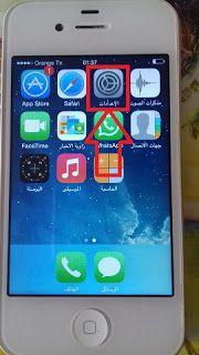 اعادة ضبط المصنع جهاز أيفون من خلال الاعدادات تعرف على كيفية فرمتة الايفون متابعي موقع طارق فورتاك Tarek4tech مرحبا Iphone Tablet Electronic Products