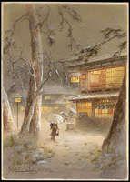 Ohmi Gallery Watercolour Artists