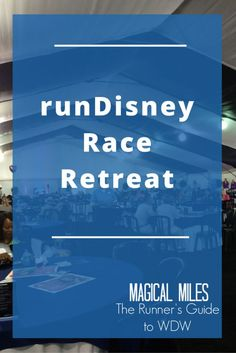 A look inside the runDisney Race Retreat, and whether or not it is worth the price. (Available during Walt Disney World Marathon Weekend and Princess Half Marathon Weekend. Disney Races, Run Disney, Disney Trips, Disney Princess Half Marathon, Disney Marathon, Swimming Tips, Open Water Swimming, Half Marathon Training, Marathon Running