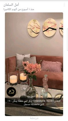 Living Room Paint, Living Room Interior, Home Living Room, Wall Colors, Paint Colors, Color Paints, Jotun Paint, Home Room Design, Light Painting