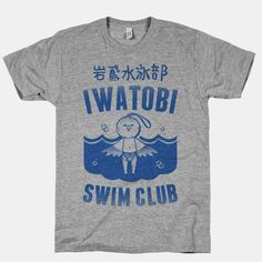 Hit the pool with a splash of anime.