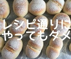 Bread Recipes, Cooking Recipes, How To Make Bread, Bread Making, Bread And Pastries, Confectionery, Sweets, Food And Drink, Fruit