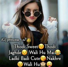 Cute Girly Quotes, Cute Quotes For Girls, Funny Attitude Quotes, Funny True Quotes, Crazy Girl Quotes, Attitude Quotes For Girls, Girl Attitude, Fun Quotes, Attitude Shayari