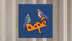 kids art,downloadable prints -FLUCTUATING LOOKS- kids prints,unique gift idea €13,91