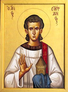 Patron Saint and Prayer for Young Adults — Greek Orthodox Archdiocese of America Young Adult Ministry, Saint Stephen, Orthodox Christianity, Day Book, Patron Saints, Orthodox Icons, Faith In God, Christian Faith, Young Adults