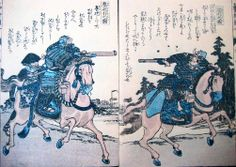 Mounted samurai using firearms against each other.