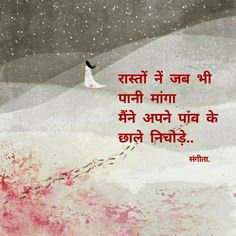 Sufi Quotes, Poetry Quotes, Hindi Quotes, Love Quotes, Mirza Ghalib, Feelings, Movie Posters, Simple Love Quotes, Film Poster