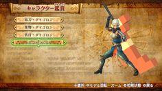 300 Best Hyrule Warriors News Ideas Hyrule Warriors Legend Of Zelda Zelda Hyrule Warriors