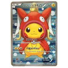 Pokemon Center Hiroshima 2015 Grand Opening Magikarp and Gyarados Make Believe Pikachu Karpchu Promo Card #150/XY-P