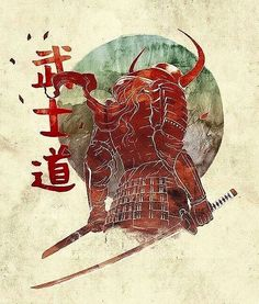 Bushido Art Print by Pablo Vite - X-Small Samurai Jack, Ronin Samurai, Samurai Warrior, Samurai Tattoo, Japanese Drawing, Samurai Artwork, Bild Tattoos, Japanese Warrior, Art Japonais