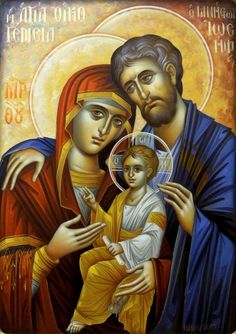 Church usually have images of important people in the bible. The holy family is a common one and a very simple one Religious Images, Religious Icons, Religious Art, Catholic Art, Catholic Saints, Greek Icons, Religion Catolica, Family Images, Madonna And Child
