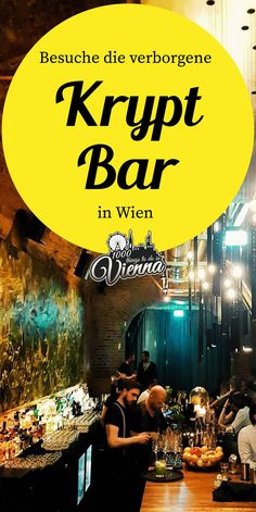 Places To Eat, Where To Go, Cool Bars, Hamburg, Places, Drinking, Vacation, Tips, Essen