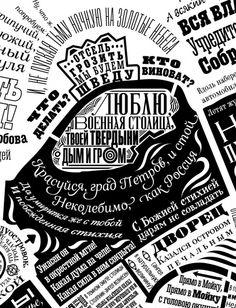 Юрий Гордон - Карта Питера, говорящая.