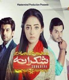 Shukrana Episode 32 on Express Entertainment 13 October 2015