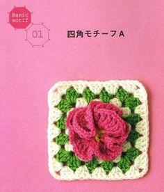 'Tita Carre' Tita Carré - Agulha e Tricot : Squares com flores. Basic Motif 1. ☀CQ #crochet #crafts #DIY.