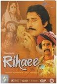 Rihaee (1988)    Vinod Khanna, Naseeruddin, Hema Malini and Neena Gupta in the late 80s epic movie
