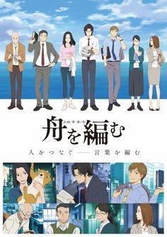 Estrenos de Anime para el 13 de octubre.