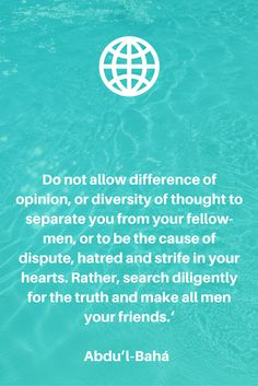 Do not allow difference of opinion, or diversity of thought to sepa...